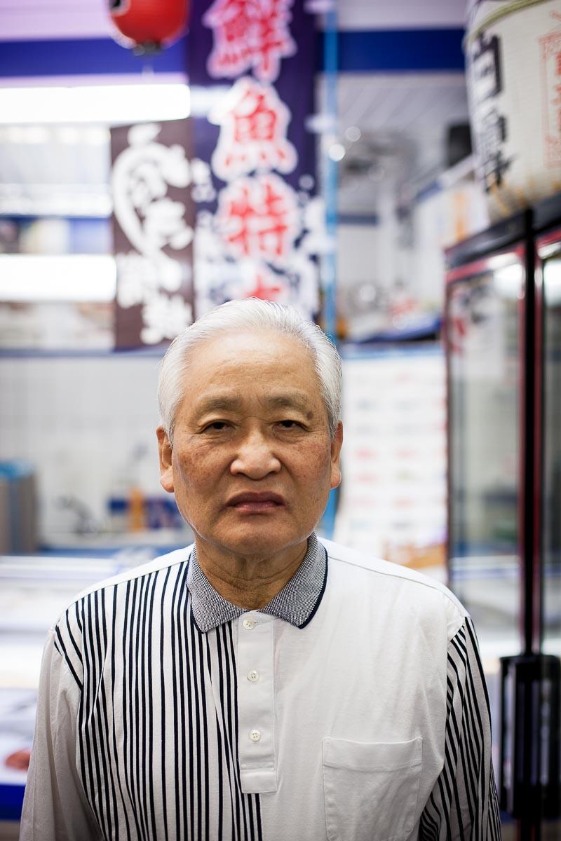 Der japanische Supermarktbesitzer